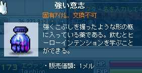 2012_0424_2335.jpg