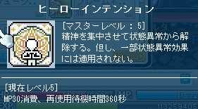 2012_0424_2335_3.jpg