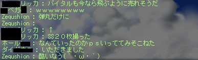 2012_0426_2150.jpg