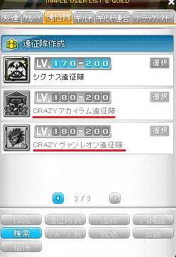 2012_0429_2305.jpg