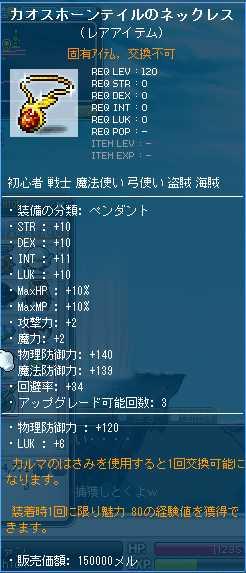 2012_0503_0339.jpg