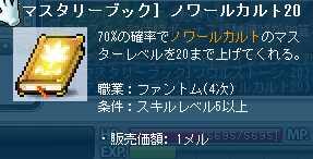 2012_0503_0555.jpg