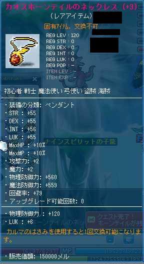 2012_0504_0339_1.jpg