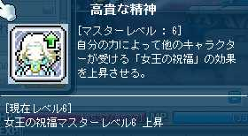 2012_0511_0146.jpg