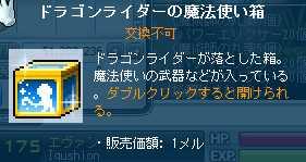 2012_0512_0231.jpg