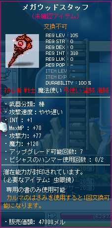 2012_0512_0232.jpg