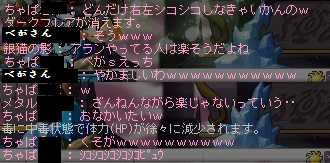 2012_0513_0252_1.jpg
