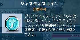 2012_0517_2325_2.jpg
