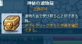 2012_0518_0026.jpg