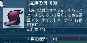2012_0518_0027.jpg