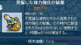 2012_0518_0108.jpg