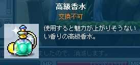 2012_0519_0212.jpg