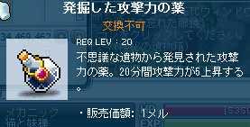 2012_0519_0245.jpg