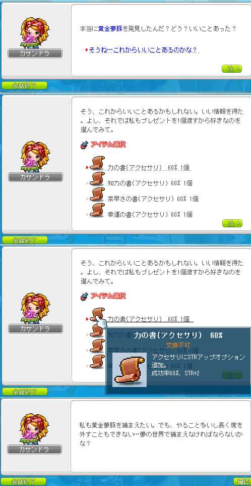 2012_0519_1346.jpg