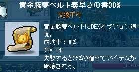 2012_0519_1348_1.jpg