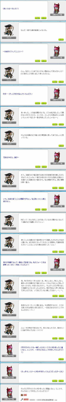 2012_0519_1351_1.jpg