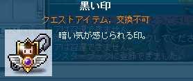 2012_0519_1415.jpg