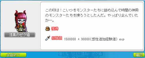 2012_0519_1415_1.jpg