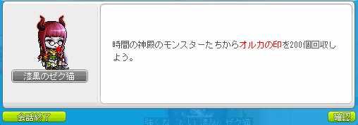 2012_0519_1416.jpg