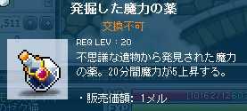 2012_0519_1423.jpg