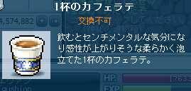2012_0519_1531.jpg