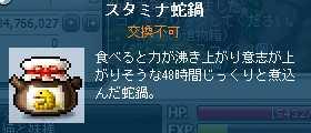 2012_0520_0015.jpg