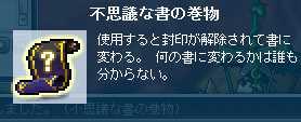 2012_0520_0326.jpg