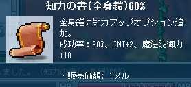 2012_0520_0326_1.jpg