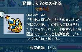 2012_0521_0447.jpg