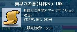 2012_0521_0518.jpg