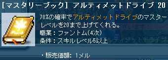 2012_0521_0558.jpg