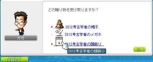 2012_0521_0642.jpg