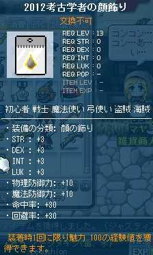 2012_0521_0642_1.jpg