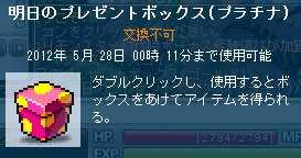 2012_0526_0010.jpg