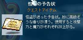 2012_0526_0032.jpg
