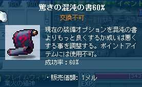 2012_0527_0614.jpg