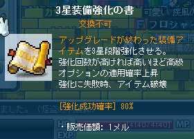 2012_0527_0615.jpg