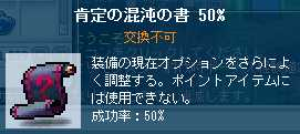2012_0527_0627.jpg