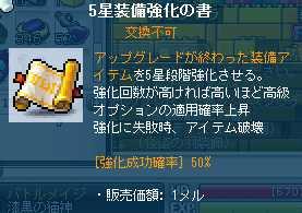 2012_0527_0630.jpg