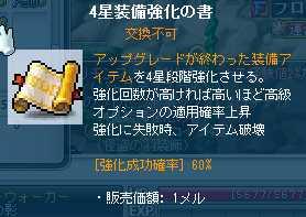 2012_0527_0636.jpg