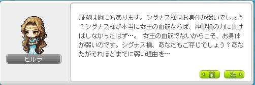 2012_0530_2106.jpg