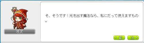 2012_0530_2108.jpg