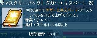 2012_0601_2057.jpg