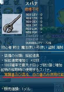 2012_0601_2109.jpg