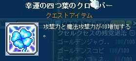 2012_0602_1828.jpg