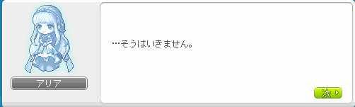 2012_0603_2029.jpg