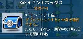 2012_0606_2139.jpg