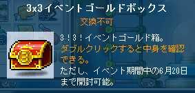 2012_0606_2139_1.jpg