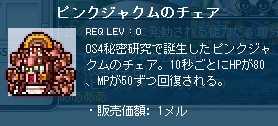 2012_0623_1834.jpg