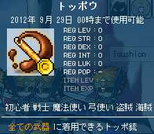 2012_0701_0017.jpg